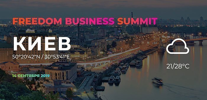 Freedom Business Summit 2019
